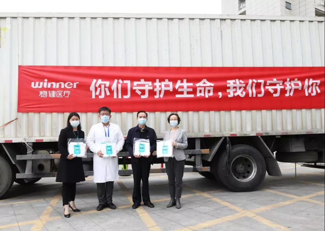 Winner Medical Donates 7,600,000 RMB Value of Protective Products Including Masks and Protective Coveralls