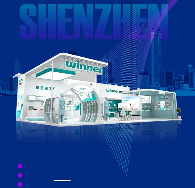 shenzhen.png