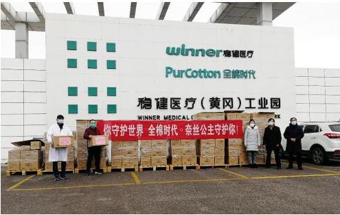Winner Medical Donates 20,000 Sanitary Pads for Women Medical Workers During the Coronavirus