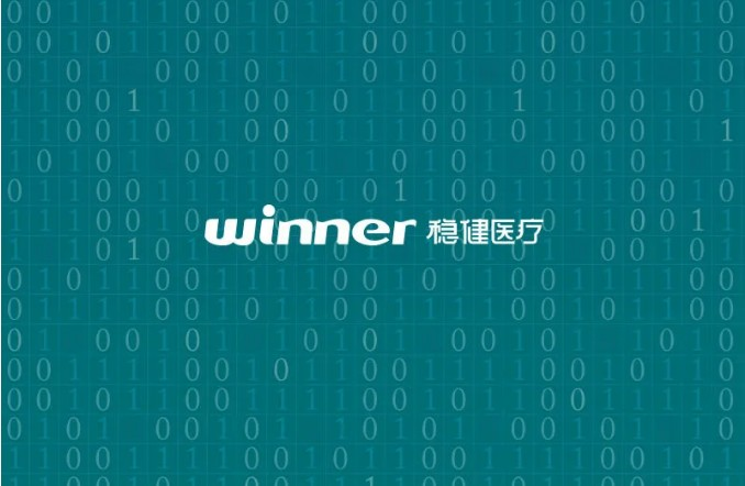 To Reveal the Secrets of 8 Numbers to Indicate the Action Power from Winner Medical