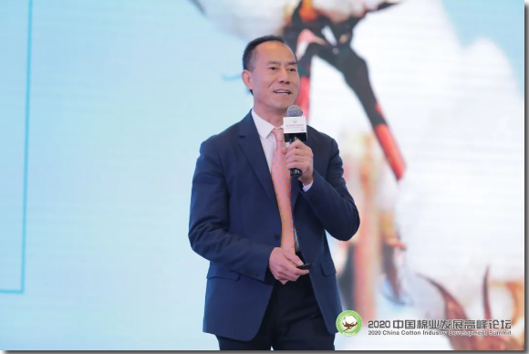 Mr. JQ Li Attends and Makes a Speech at 2020 China Cotton Industry Development Summit