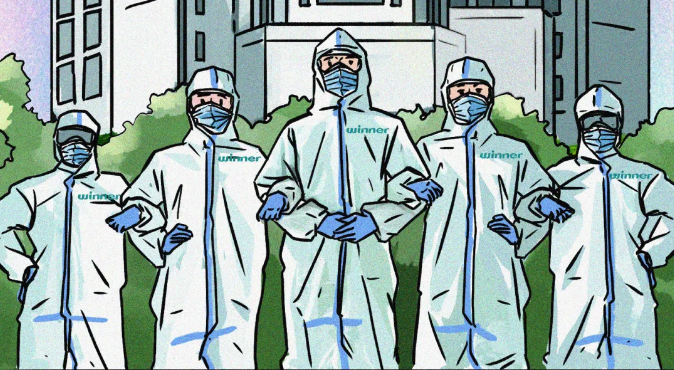 Who Are The Medical Workers Written By Winner Medical
